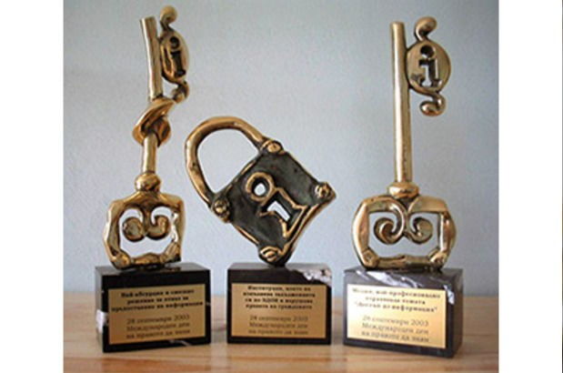 """РИОСВ - Монтана е номинирана за наградата """"Златен ключ"""""""