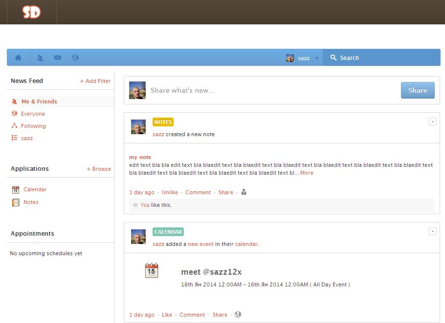 Socialdude.net - Какво ново?