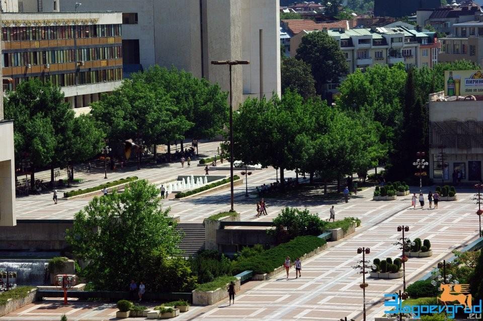 Благоевград – любимият ми град